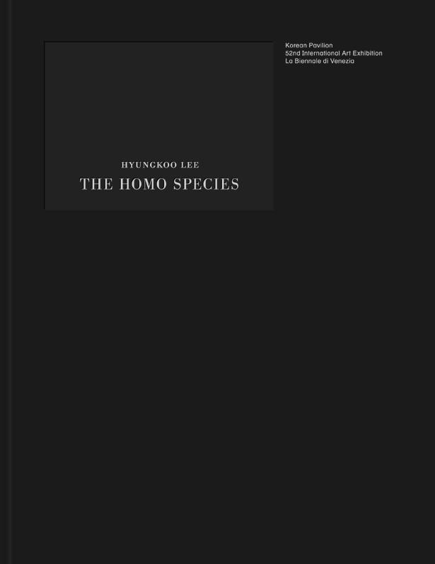 The Homo Species: catalog